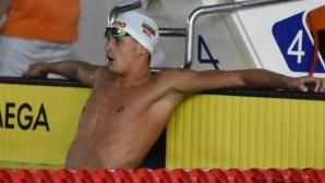 Янчев приключи с неубедителен старт участието си на Световното