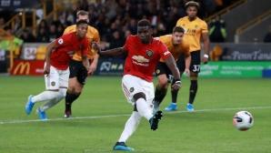 """Представители на """"Туитър"""" и Ман Юнайтед се срещат заради скандала с Погба"""