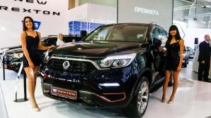 Нови модели автомобили и красиви българки на Sofia Motor Show