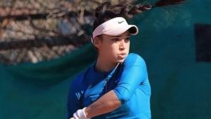 Вангелова отпадна във втория кръг в Тунис