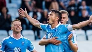 Малмьо направи огромна крачка към класиране в групите на Лига Европа