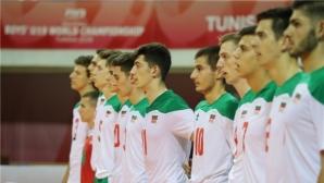 Юношите на България с втора загуба на СП в Тунис