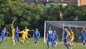 Марица се класира за основната фаза на Купата на България
