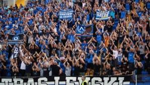 """""""Ултрас Левски"""" с официална позиция след шокиращия побой на """"Герена"""""""