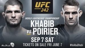 UFC 242: Може да има само един шампион (видео)