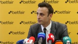 """Бербатов призова Зидан и Бейл """"да седнат като мъже"""" и да изяснят ситуацията"""