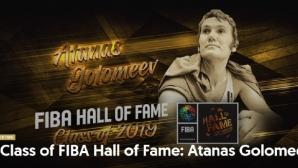 Атанас Голомеев: Един от най-влиятелните играчи в световния баскетбол