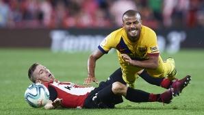 Барселона и Фенербахче са на крачка от сделка