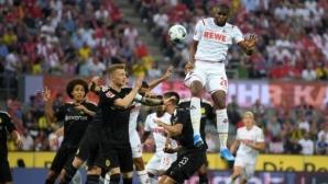 Кьолн - Борусия (Дортмунд) 1:2, Санчо бележи, следете мача тук
