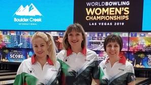 България с три републикански шампионки на Световното в Лас Вегас