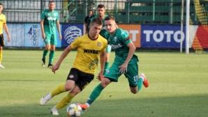 Ботев Пловдив ще търси изход от кризата срещу Витоша