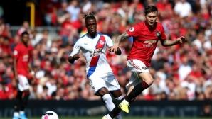 Ман Юнайтед 0:0 Кристъл Палас, гледайте на живо