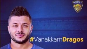 Бивш ас на Берое и Дунав ще играе в индийската Суперлига
