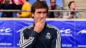 Раул дебютира с равенство начело на Реал Мадрид Кастия