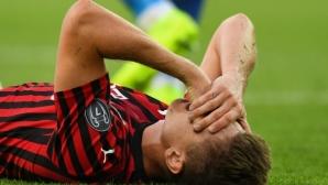 """Милан се срина още на старта в Серия """"А"""""""