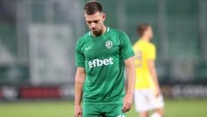 """Лудогорец 0:0 Славия, Шверчок с голям пропуск, греда за """"белите"""""""