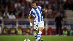 Йодегор вече носи радост на Реал Сосиедад (видео)