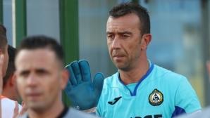 Георги Петков: Момчетата оставиха сърцето си на терена