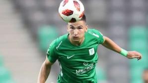 Защитник на Олимпия (Любляна) вариант за Левски
