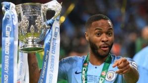 Жребият за третия кръг на Купата на лигата в Англия зарадва елитните отбори