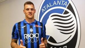 Шкъртел напусна Аталанта след по-малко от месец в клуба