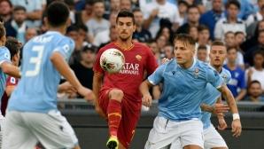 Шест греди не позволиха на дербито на Рим да излъчи своя победител (видео)