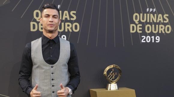 Кристиано беше избран за най-добър португалски футболист за рекорден 10-и път