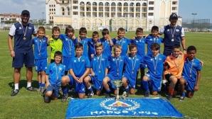 Децата на Левски газят на международен турнир (видео)