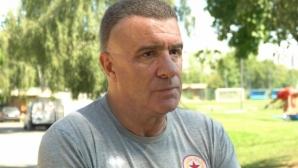 ЦСКА 1948 взе сериозно име за треньор на вратарите