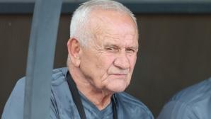 Наказаха Люпко след мача с Левски