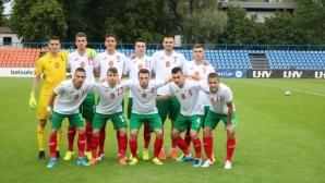 Ударен старт за България (U21) по пътя към Евро 2021 (видео)
