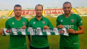 Официално: Валери Божинов има нов отбор