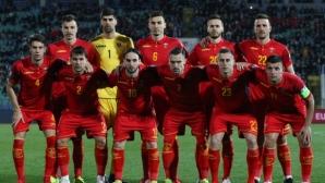 Черна гора спечели срещу Унгария в контрола