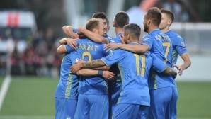 Вече почти нищо не може да спре Украйна за Евро 2020