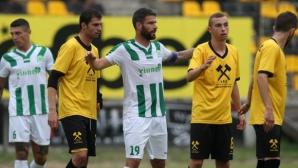 Миньоро е на върха, ФК Кюстендил излезе втори - кръгът на Югозапад