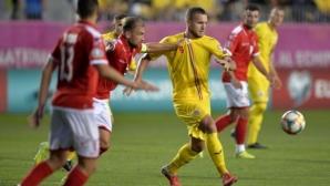 Румъния остана в играта с измъчен успех над Малта
