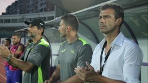 Етър се раздели със сина на бивш шеф на ЦСКА