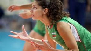 Ева Янева отново в един отбор с Петя Баракова (видео)