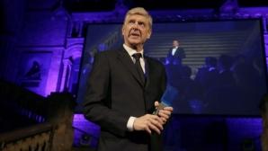 Венгер разкри за какво съжалява от времето си в Арсенал
