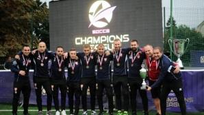 Историческо трето място за български отбор в Шампионска лига