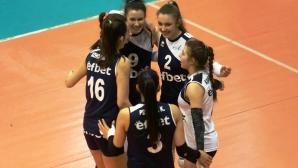 Левски - Берое е дербито в първия кръг при жените