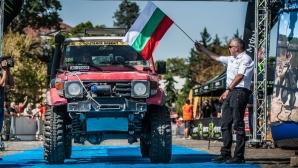 Balkan Offroad 2019 стартира утре в Самоков
