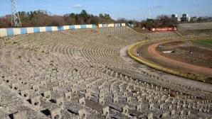 Ще строят нов стадион в Шумен - две от трибуните ще са покрити