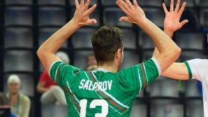 Салпаров: Надявам се да изиграем добър мач срещу Португалия, за да имаме самочувствие срещу Франция (видео)