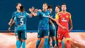 Зенит се разправи с Арсенал и Костадинов (видео)