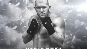 Михаил Главчев ще атакува интерконтиненталната титла на World Kickboxing and Karate Union (видео)