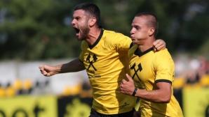 Миньор (Перник) продължава с победите в Трета лига - всички резултати на Югозапад