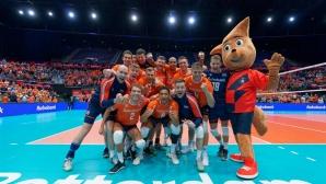 Холандия с трудна, но чиста победа над Украйна