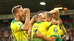 Ман Сити се срина срещу шампиона на Чемпиъншип и изостана на пет точки от Ливърпул (видео)