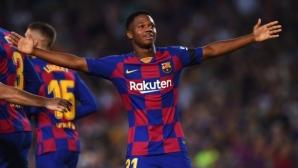 Роди се звезда! 16-годишен вдъхнови Барселона за голяма победа срещу Валенсия (видео + галерия)